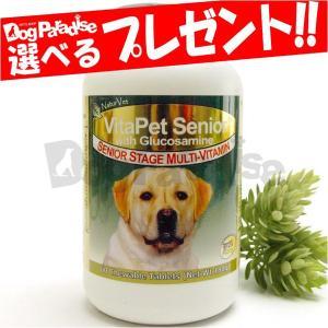 ネイチャーベット バイタペットシニアウィズグルコサミン 60粒|dogparadise