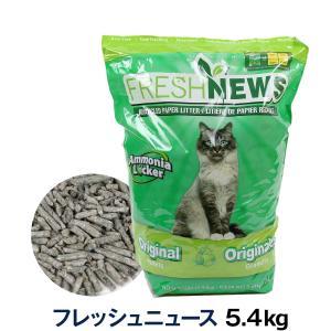FreshNews フレッシュニュース5.45kg|dogparadise