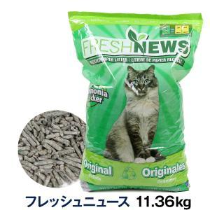 FreshNews フレッシュニュース11.36kg|dogparadise