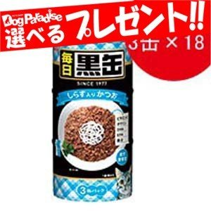 毎日黒缶3P しらす入りかつお (160g×3)×18|dogparadise