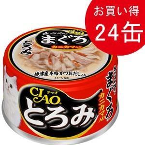 いなば CIAO チャオ とろみささみ・まぐろ...の関連商品3
