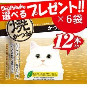 いなば  焼きかつおかつお節味ミックス味12本入り×6袋 dogparadise