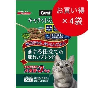 日清 キャラット ドライ ミックス まぐろ仕立ての味わいブレンド 3kg×4袋|dogparadise