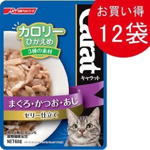 日清 キャラット レトルトパック3種の素材 まぐろ・かつお・あじ60g(パウチ)×12