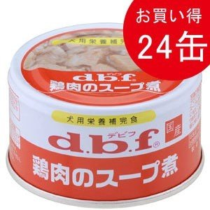 デビフ dbf 鶏肉のスープ煮 85g×24(犬用缶詰/ドッグフード)|dogparadise