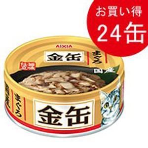 金缶ミニ まぐろ 70g×24(クーポン配布中)|dogparadise