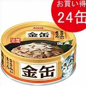 金缶ミニ ささみ入りまぐろ 70g×24(クーポン配布中)|dogparadise