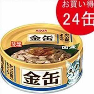 金缶ミニ かつお節入りまぐろ 70g×24(クーポン配布中)|dogparadise