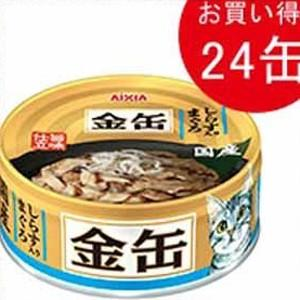 金缶ミニ しらす入りまぐろ 70g×24(クーポン配布中)|dogparadise