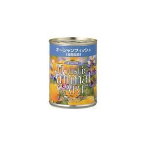 アズミラ キャット猫用缶 オーシャンフィッシュ L 374g|dogparadise
