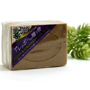 シリア・アレッポ地方の名産品 ピュアオリーブオイル石鹸 ■安らぎ与えるラベンダーの香り ■成分 石鹸...