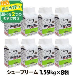 ナチュラルハーベスト プライムフォーミュラ シュープリーム 1.59kg×8袋(10%OFFクーポン配布中)|dogparadise