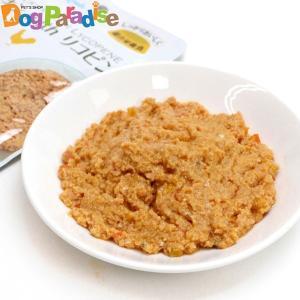 カントリーロード チキン with リコピン70g 猫用総合栄養食 キャットフード|dogparadise