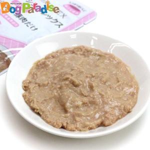 カントリーロード フィーライン シンプレックス ポーク70g 猫用総合栄養食 キャットフード|dogparadise