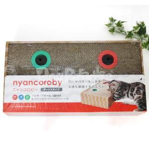 ニャンコロビー ボックス dogparadise