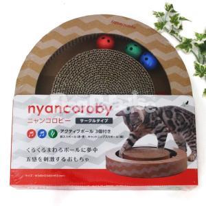 ニャンコロビー サークル dogparadise