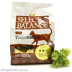 セレクトバランス キャット シニア チキン小粒500g dogparadise