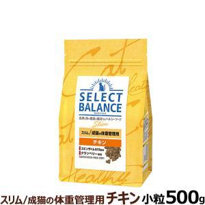 セレクトバランス キャット スリム チキン小粒500g dogparadise