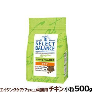 セレクトバランス キャット エイジングケア チキン小粒500g dogparadise