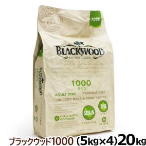 (2016年12月26日より価格改定)ブラックウッド1000 20kg