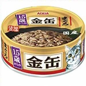 15歳からの金缶ミニ まぐろ 70g(クーポン配布中)|dogparadise