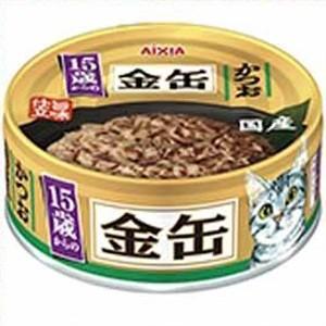 金缶ミニ 15歳からのかつお 70g(クーポン配布中)|dogparadise