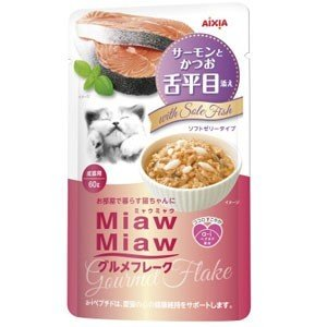 MiawMiawグルメフレーク サーモンとかつお...の商品画像