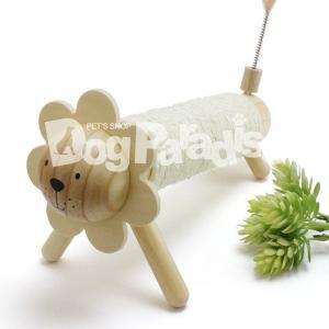 ハッピーアニマルスクラッチ ライオン dogparadise
