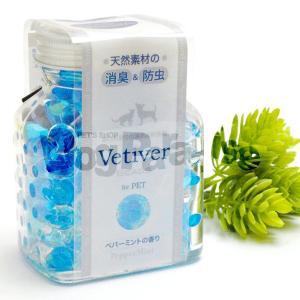 ベチバービーズ for PET ペパーミントの香り|dogparadise