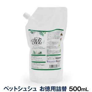「ペットシュシュ」は虫が嫌がる成分として知られるニームとレモングラスの高純度オリジナル製法オイルを配...