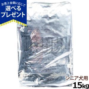 森乳サンワールド スーパーゴールド チキン シニア用15kg(ブリーダーズパック、大袋)|dogparadise