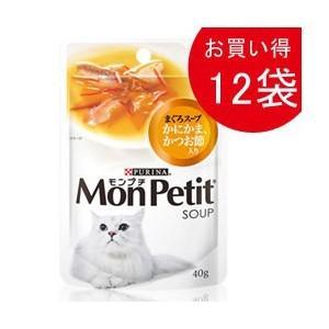 モンプチ パウチ スープメニュー まぐろスープ かにかま、かつお節入り40g×12|dogparadise