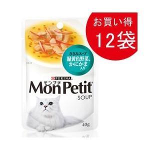 モンプチ パウチ スープメニュー ささみスープ 緑黄色野菜、かにかま入り40g×12|dogparadise