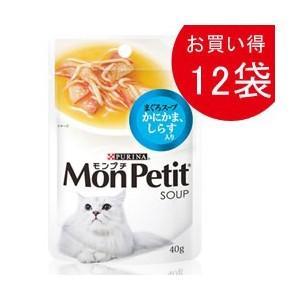 モンプチ パウチ スープメニュー まぐろスープ かにかま、しらす入り40g×12|dogparadise