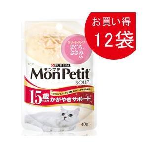 モンプチ パウチ 15歳以上用 かがやきサポート クリーミースープ まぐろ・ささみ入り40g×12|dogparadise