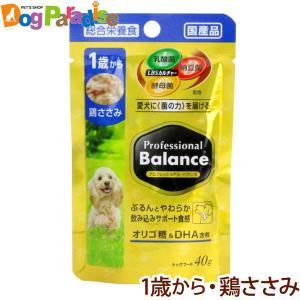 プロフェッショナルバランス パウチ 1歳から成犬用 鶏ささみ 40g|dogparadise