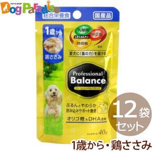 プロフェッショナルバランス パウチ 1歳から成犬用 鶏ささみ 40g×12袋|dogparadise