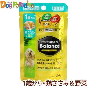 プロフェッショナルバランス パウチ 1歳から成犬用 鶏ささみ&野菜 40g|dogparadise