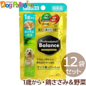 プロフェッショナルバランス パウチ 1歳から成犬用 鶏ささみ&野菜 40g×12袋|dogparadise