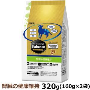 ペットライン プロフェッショナルバランス pHコントロール&エクストラケア 腎臓の健康維持 320g キャットフード ドライ ドライフード 国産 下部尿路 pH|dogparadise