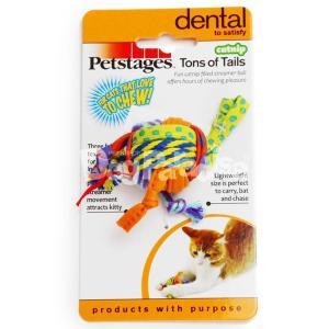 Petstages ペットステージ トンズ・オブ・テイル dogparadise