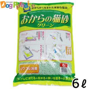 (1回のご注文4個まで)常陸化工 おからの猫砂グリーン 6L|dogparadise