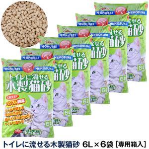 (あすつく)(送料無料/沖縄を除く)(同梱不可)常陸化工 トイレに流せる木製猫砂 6L×6袋|dogparadise