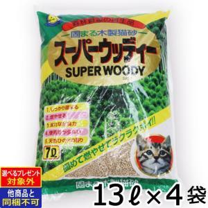 (あすつく)(送料無料/沖縄を除く)(同梱不可)常陸化工 スーパーウッディー 13L×4袋|dogparadise