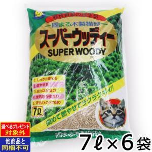 (あすつく)(送料無料/沖縄を除く)(同梱不可)常陸化工 スーパーウッディー 7L×6袋|dogparadise