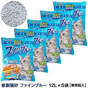 猫砂 紙砂 常陸化工 オシッコの色がわかる紙製猫砂ファインホワイト 12L×5個(送料無料/沖縄を除...
