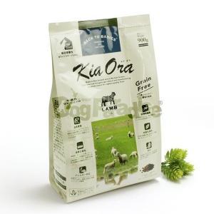 KiaOra キアオラ ドッグフード ラム900g 犬用ドライフード 穀物不使用 グレンフリー アレ...