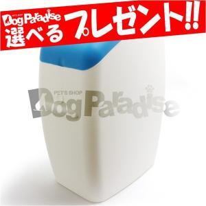 ペットリア ペットシーツ処理器 デオポット消臭タイプ 本体(専用カセット1個付き)|dogparadise