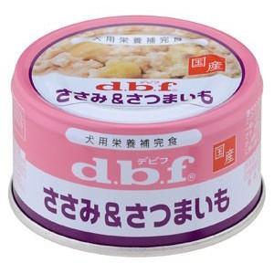 デビフ dbf ささみ&さつまいも 85g(犬用缶詰/ドッグフード)(10%OFFクーポン配布中)|dogparadise
