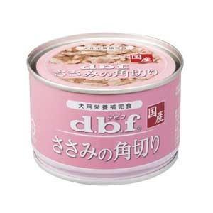 デビフ dbf ささみの角切り 150g(犬用缶詰/ドッグフード)|dogparadise